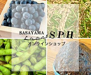 丹波篠山 草山の郷 特産品ショップ